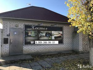 Продажа готового бизнеса, Волгоград, Университетский пр-кт. - Фото 1