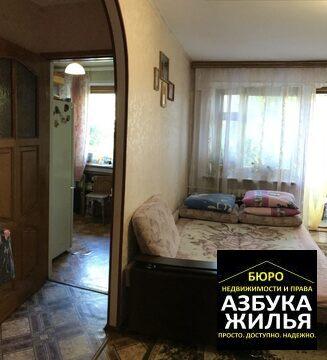 2-к квартира на Ленина 6 за 1.25 млн руб - Фото 5