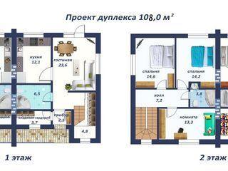 Продажа таунхауса, Жуковка, Волоколамский район, 105 - Фото 1