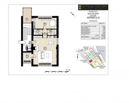 Продажа квартиры, Купить квартиру Рига, Латвия по недорогой цене, ID объекта - 313137531 - Фото 1