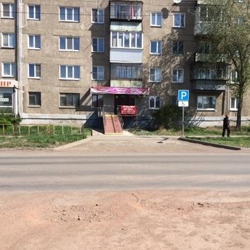 Предлагаем приобрести помещение по ул. Томилова, 11 - Фото 1