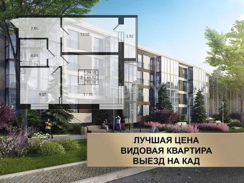 Объявление №58787183: Квартира 2 комн. Сертолово, Пограничная (Сертолово-1 мкр.) ул, 4,