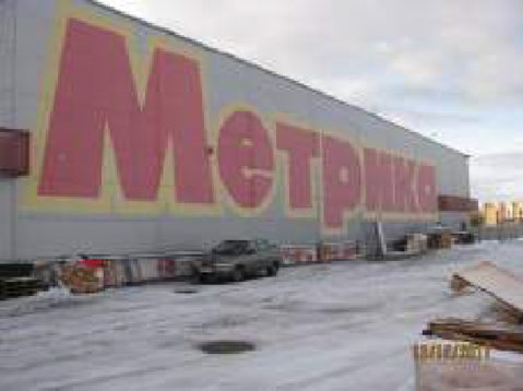 """Продаётся комплекс оптово-розничной торговли """"метрика"""" - Фото 2"""