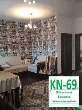 Продается отличная 2-х комнатная квартира на берегу Волги! - Фото 1