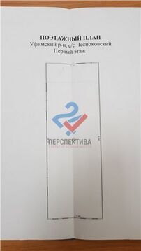 Аренда склада, Уфа, Ул. Карьерная - Фото 2