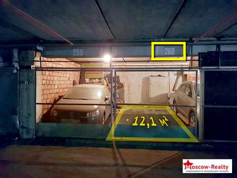 Машиноместо площадью 12,1 кв.м. в многоэтажном гаражном комплексе - Фото 2