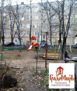 Продается квартира, Сергиев Посад г, 48м2 - Фото 1