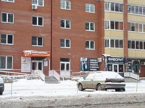 Продажа псн, Березовский, Ул. Гагарина - Фото 1