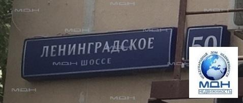 Квартира на Ленинградском шоссе - Фото 1