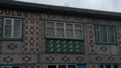 Продажа квартиры, Найстенъярви, Суоярвский район, Ул. Парковая - Фото 1