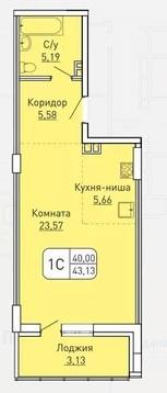 Достойная площадь для первой квартиры в новостройке! ( ЖК Вертикаль) - Фото 2