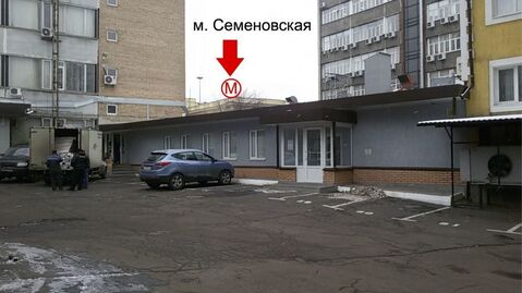Осз свободного назначеня 130 кв.м. у метро Семеновская в аренду. - Фото 1
