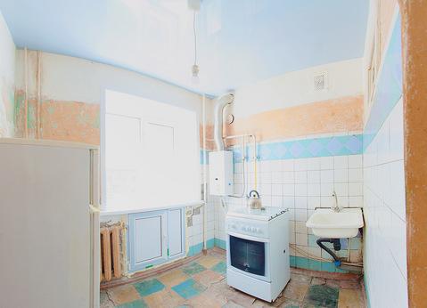Успейте приобрести просторную 4-комнатную квартиру! - Фото 1