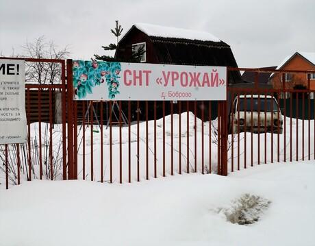 Участок в СНТ 15 сот, в 5 км от МКАД, Симферопольское ш. - Фото 1