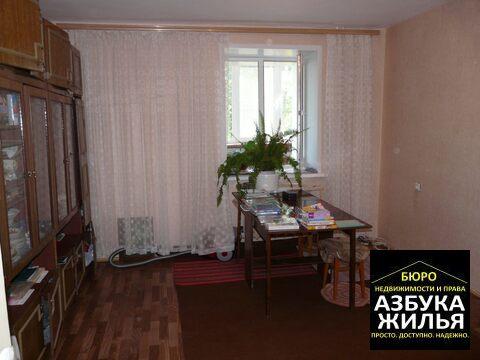 1-к квартира на Тёмкина 1.55 млн руб - Фото 2