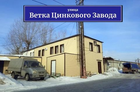 Объявление №61697605: Продажа помещения. Челябинск, ул. Ветка Цинкового завода, 8,