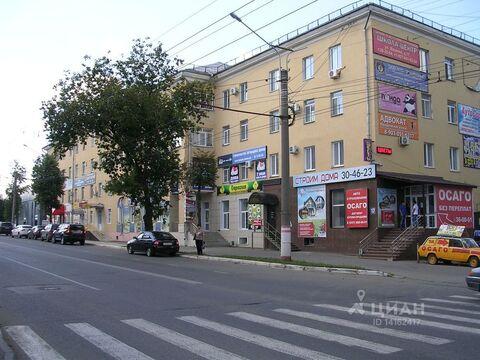 Продажа офиса, Саранск, Ул. Васенко - Фото 1