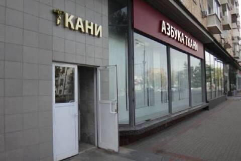 Продажа псн, м. Тульская, Ул. Люсиновская - Фото 2