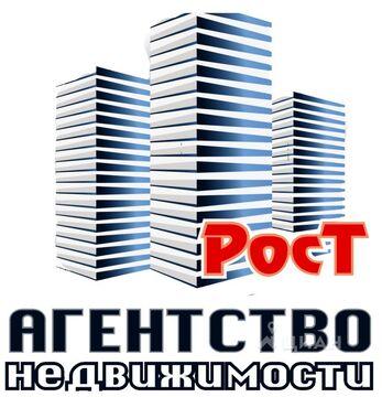 Продажа дома, Артем, Ул. Айвазовского