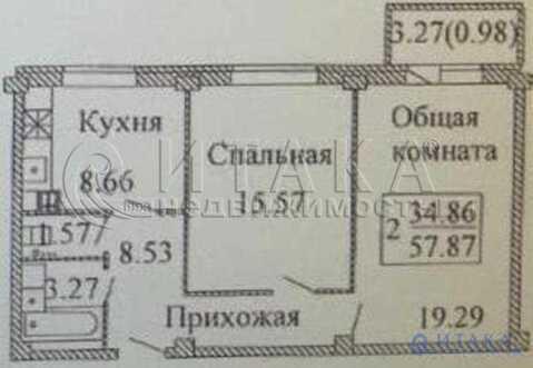 Продажа квартиры, Родина, Псковский район, Владимирская ул - Фото 2