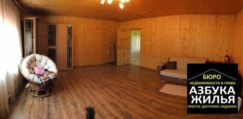 Дом на Ключевой за 5.5 млн руб - Фото 3