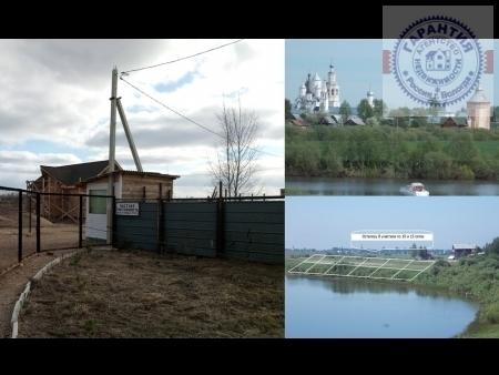 Продажа участка, Вологда, Нет улицы - Фото 1