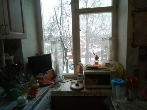 Продается 3-х комнатная квартира в г. Голицыно - Фото 5