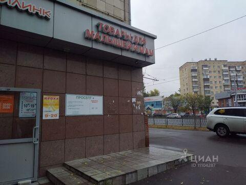 Продажа готового бизнеса, Казань, Ул. Декабристов - Фото 2
