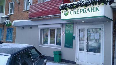 Продажа псн, Кемерово, Ул. Новогодняя - Фото 1