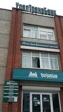 Продажа готового бизнеса, Екатеринбург, Ул. Техническая - Фото 1