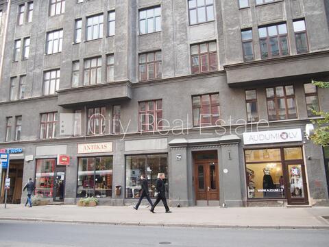 Продажа квартиры, Улица Стабу, Купить квартиру Рига, Латвия по недорогой цене, ID объекта - 312683282 - Фото 1