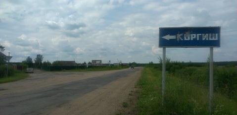 Земельный участок в д.Коргиш - Фото 1