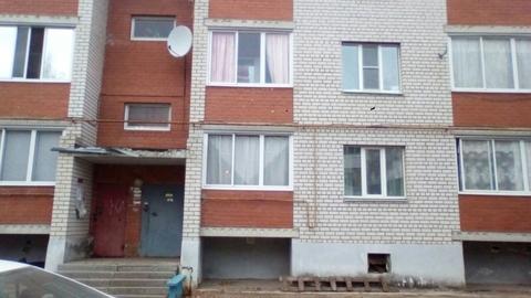 Продаётся 1 комн. квартира Рязань, Дягилево, Хирино. - Фото 1