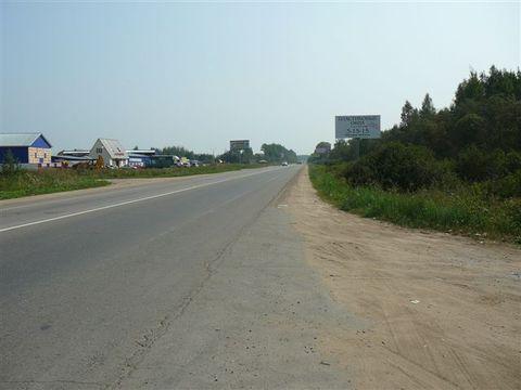 Продажа участка промназначения в г. Талдом Дмитровское шоссе - Фото 1