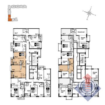 Продажа квартиры, Бородино, Мытищинский район - Фото 2