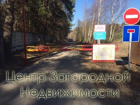 Участок, Рублево-Успенское ш, Новорижское ш, 32 км от МКАД, . - Фото 2