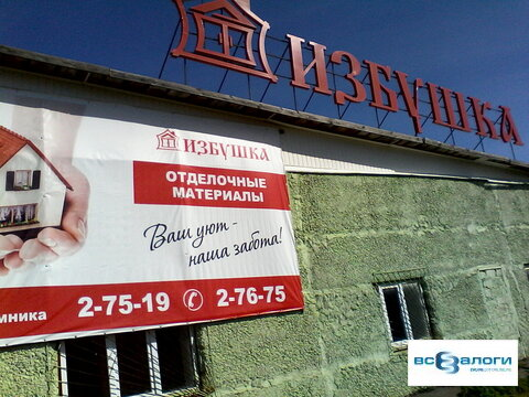 Продажа торгового помещения, Бутурлиновка, Бутурлиновский район, Ул. .