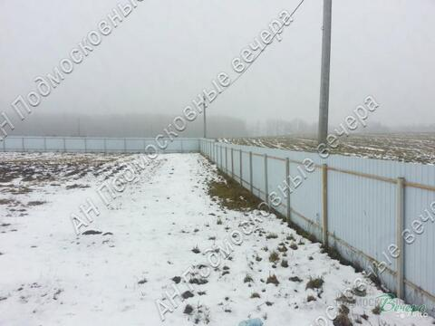 Новорижское ш. 25 км от МКАД, Падиково, Участок 25 сот. - Фото 3