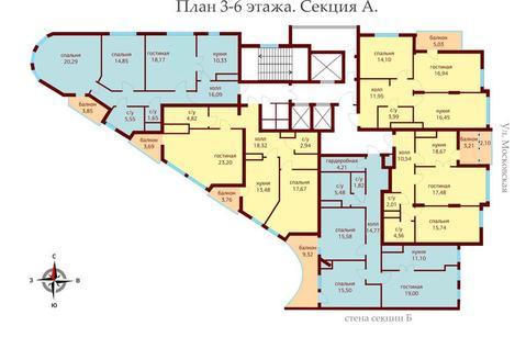 Продажа трехкомнатная квартира 90.11м2 в ЖК монтекристо секция а - Фото 2