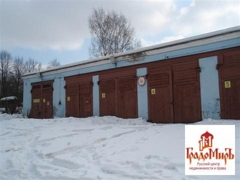 Продается Ресторан / кафе, Сергиев Посад г, 774м2 - Фото 2