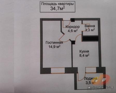 Однокомнатная квартира, новый дом, стяжка-штукатурка - Фото 1