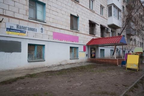 Коммерческая недвижимость, ул. Калеганова, д.9 - Фото 1