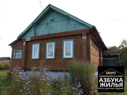 Дом в п. Литвиново за 1.1 млн руб - Фото 1