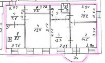 Аренда Офис 84 кв.м.