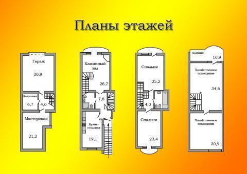 Большая квартира с преимуществами частного дома в центре Евпатории - Фото 4