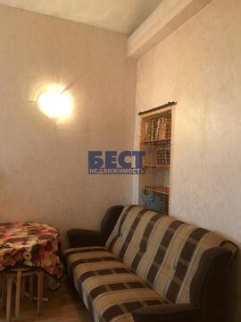 Однокомнатная Квартира Область, улица Спортивная, д.5, Алтуфьево . - Фото 3