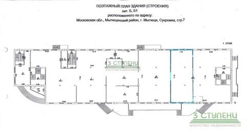 Аренда торгового помещения, Мытищи, Мытищинский район, Ул. Сукромка - Фото 5