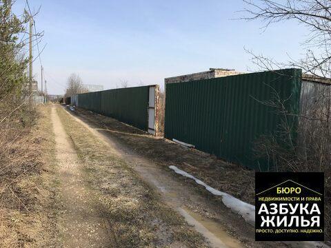 Дача в СНТ Кабельщик-5 за 499 000 руб - Фото 1