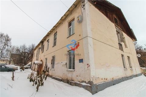 Продается 4-х комнатная квартира по улице Богдана Хмельницкого - Фото 2