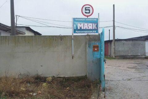Продажа гаража, Севастополь, Ул. Пролетарская - Фото 4